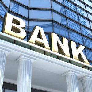 Банки Ребрихи