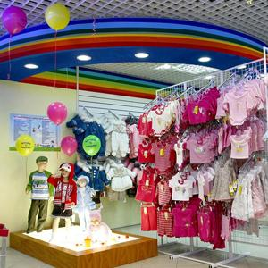 Детские магазины Ребрихи
