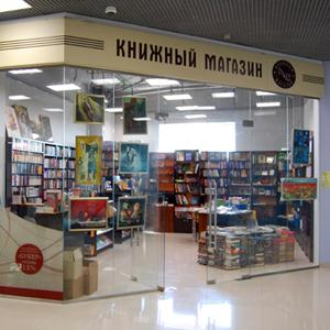 Книжные магазины Ребрихи