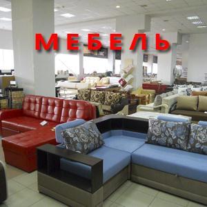 Магазины мебели Ребрихи
