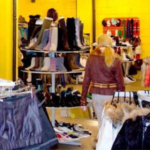 Магазины одежды и обуви Ребрихи