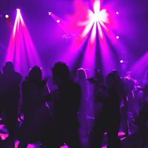 Ночные клубы Ребрихи
