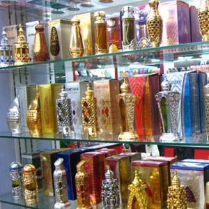 Парфюмерные магазины Ребрихи