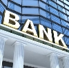 Банки в Ребрихе