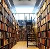 Библиотеки в Ребрихе