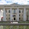 Дворцы и дома культуры в Ребрихе