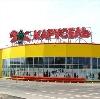 Гипермаркеты в Ребрихе