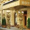 Гостиницы в Ребрихе