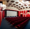 Кинотеатры в Ребрихе
