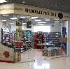 Книжные магазины в Ребрихе