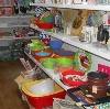 Магазины хозтоваров в Ребрихе