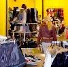 Магазины одежды и обуви в Ребрихе