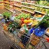 Магазины продуктов в Ребрихе