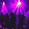 Ночные клубы в Ребрихе