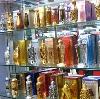 Парфюмерные магазины в Ребрихе