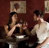 Рестораны, кафе, бары в Ребрихе
