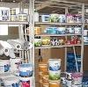 Строительные магазины в Ребрихе
