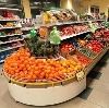 Супермаркеты в Ребрихе