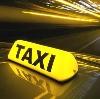 Такси в Ребрихе
