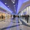 Торговые центры в Ребрихе