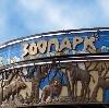 Зоопарки в Ребрихе