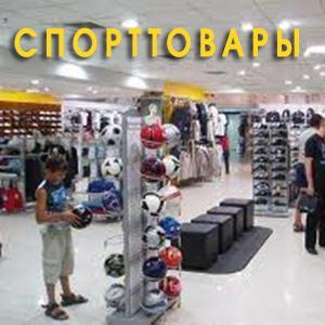 Спортивные магазины Ребрихи