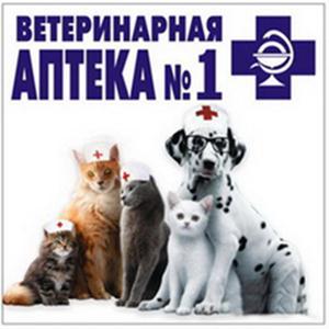 Ветеринарные аптеки Ребрихи